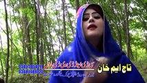 Pashto New Songs Album 2017 Azeem Khan & Soni Khan - Nemgare Meena Vol 01 - Watan Ta Rasha