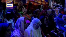 Shan-e-Sehr - Laylat al-Qadr - Special Transmission - Dua Tauba Qabool ho by Mahmood Ul Hassan Ashrafi
