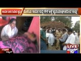 Kodagu: Lady Commits Suicide As Husband Refuses To Shift House, Mother In Law Dies Of Heart Attack