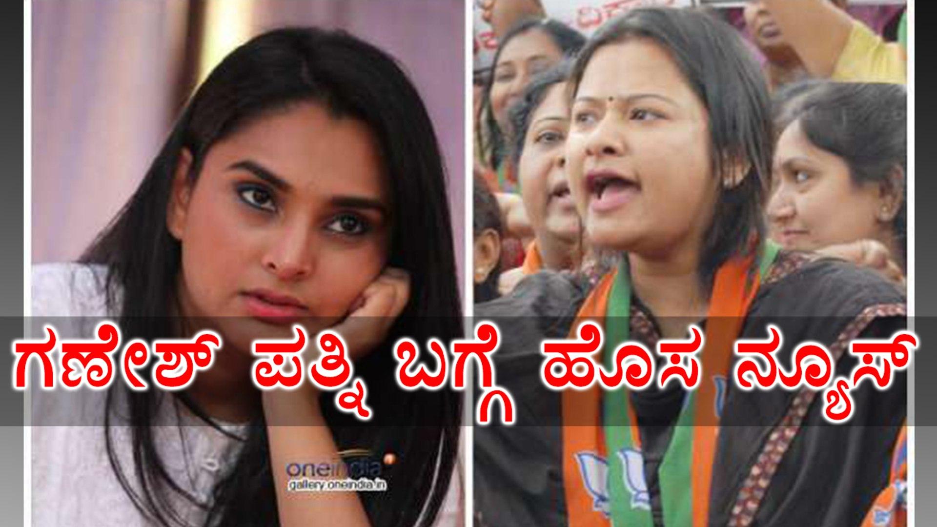 Shilpa Ganesh Political Hot News   Filmibeat Kannada