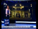#أخبار_الفن   بداية عرض مسلسل الفنانة ناديه ا
