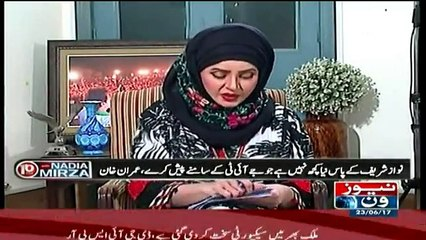 10PM With Nadia Mirza - 23rd June 2017