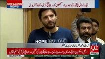 Shahid Afridi media talk about Pak vs India final Win By Pakistan ICT2017