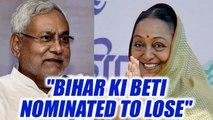 Ramnath vs Meira : Bihar Ki beti nominated for defeat , says Nitish Kumar | Oneindia News