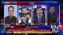 10 July Kay Baad Mian Nawaz Sharif Pakistan Kay Wazir e Azam Nahi Hongay -Shaukat Basra