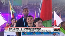 South Korean President invites North Korean athletes to 2018 Winter Olympics in PyeongChang, South Korea