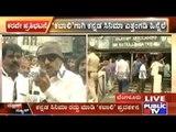 Pro- Kannada Groups Protest Against Kabali!!!