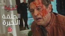 المسلسل الجزائري الخاوة - الحلقة الأخيرة Feuilleton Algérien ElKhawa - Épisode 28