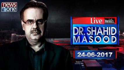 Live with Dr.Shahid Masood | 24-June-2017 | Panama JIT | Captain Safdar | PM Nawaz Sharif | PPP |