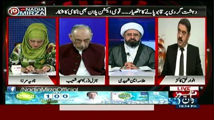 10PM With Nadia Mirza - 24th June 2017