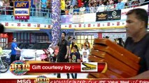 Jeeto Pakistan - Special Guest Vasay Chaudhry -  24th June 2017