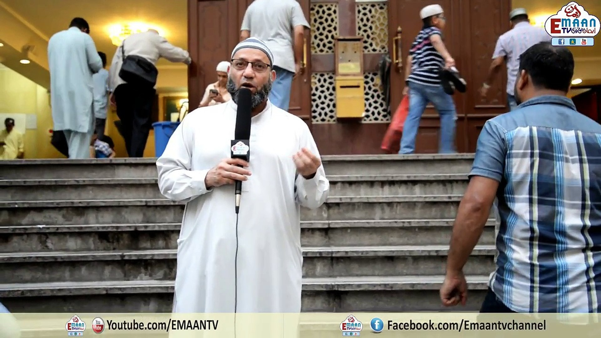 Documentary Of Ramadan And Eid Message Kowloon Masjid Hong Kong 1438, 2017