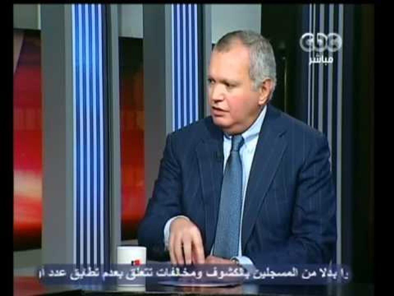 مصر تنتخب الرئيس-العربي:اوروبا تنظر الي رئيس مصر كضامن