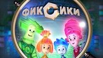 Enfants pour dessins animés théâtre dombres Fixiki |
