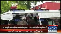 Accident bwp road 25 june - khtrnak hadsa ahmad pur- 25june haadssa bwp road-news