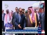 #غرفة_الأخبار | السيسي يعقد جلسة مباحثات مع ولي العهد وولي ولي العهد السعودي في الرياض