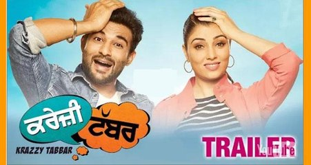 Krazzy Tabbar _ Official Trailer _ Harish Verma & Priyanka Mehta _ Releasing on 07 July 2017 _ Punja