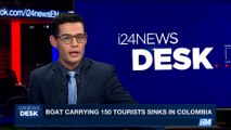 i24NEWS DESK | Boat carrying 150 tourists sinks in Colombia | Sunday, June 25th 2017
