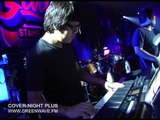 Cover Night Plus : Full Band and The Guitar ขีดเส้นใต้ - cover by โค้ชแสตมป์