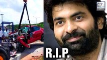 Ravi Teja's Brother Bharat Raju Passes Away