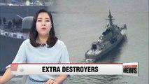 Japan seeking to deploy 4 additional Aegis destroyers in East Sea