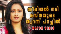 Serial Actress Rasna's Explanation On Gossips | Filmibeat Malayalam