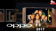 Oppo F3 Plus Phone sdfsdfsdf