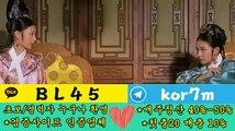 총판토토 [ kakao: BL45텔레그램 : kor7m]