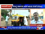 Davanagere: Protests & Bandh Demanding Stoppage Of Import Of Arecanut