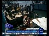#غرفة_الأخبار | وزير الري : أزمة مركب الفوسفات الغارق بقنا أوشكت على الانتهاء بسلام