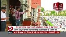 Punjab govt's Eid gift : malerkotla-will-be-new-district-of-punjab,