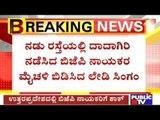 Uttar Pradesh: Lady Police Slams BJP Leader Pramod Lodhi For Riding Without Documents