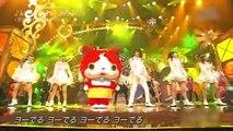ようかい体操第一 Dream5 with AKB48 妖怪ウォッチ ゲラゲラポーのうた スーパー