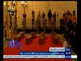 #غرفة_الأخبار | رئيس مالطا يحضر مراسم تأبين 800 جثة ماتت غرقا