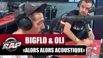 """Bigflo & Oli feat Berywam """"Alors Alors"""" acoustique #PlanèteRap"""