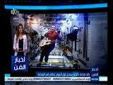 #أخبار_الفن   رائد فضاء كندي يسجل أول ألبوم غنائي في الفضاء