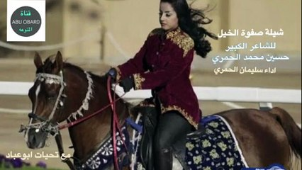 Horse Dance with a beautiful lady riding on an Arabic Song