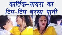 Yeh Rishta Kya Kehlata Hai : Kartik-Naira RECREATES Akshay Kumar-Raveena Tandon's HIT | FilmiBeat