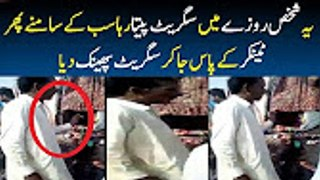 This guy was somking before incident and throw the cigrate near tanker Oil tanker burn in pakistan