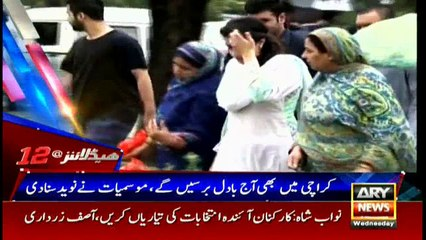 Jinnah Park lahore dating dailymotion
