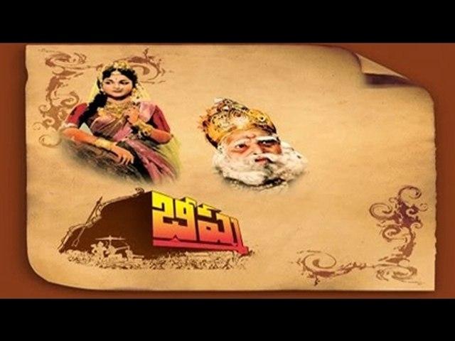 Bheeshma Telugu Full Movie Ntr Anjali Devi Haranath Bhishma Video Dailymotion