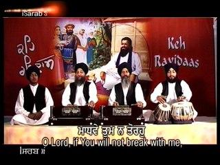 Bhai Maninder Singh Ji Srinagar Wale - Tum Seon Johri - Shabad Gurbani