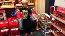 Aveugle des boites gelé transporter étoile Boutique objectif jouet scélérats guerres disney de hobbykidstv