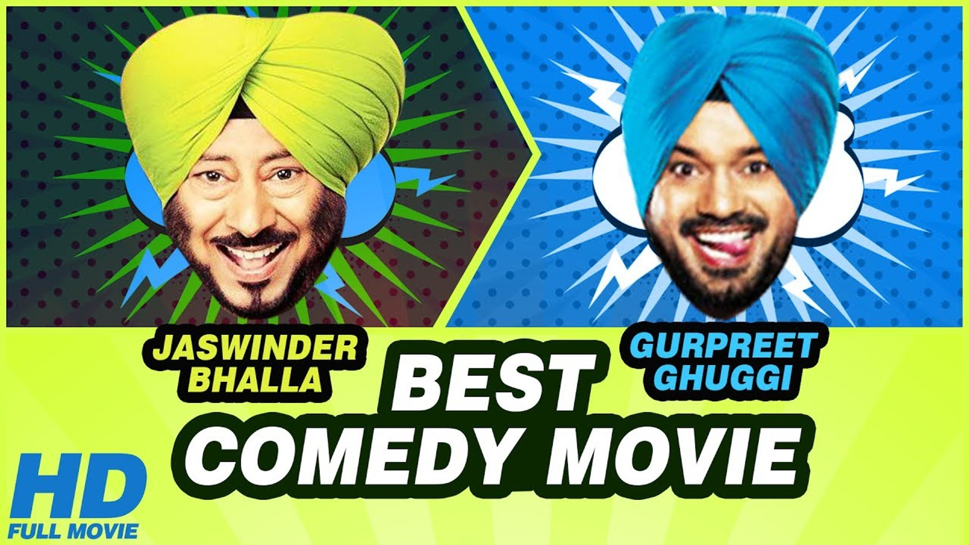 Best Comedy Movie (Full Movie) Part 1 - Jaswinder Bhalla, Gurpreet Ghuggi | Latest Punjabi Movie 201