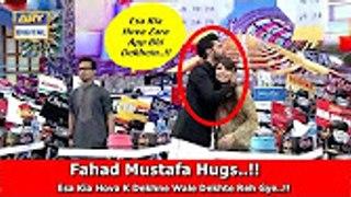 Fahad Mustafa Hugs - Esa Kia Hova Zara App Bhi Dekhein - Jeeto Pakistan