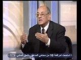 صدور أحكام قضائية ضد قتلة الثوار قبل ذكرى 25 يناير سيحل مشاكل كثيرة في مصر