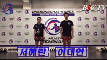 [MuayThai Lecture] #29 Body Straight Punch - Knee-Kick Combination