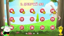 Bola rojo Globo rojo juego de dibujos animados 4 tutorial 6 denso bosque bebió muy utilizado