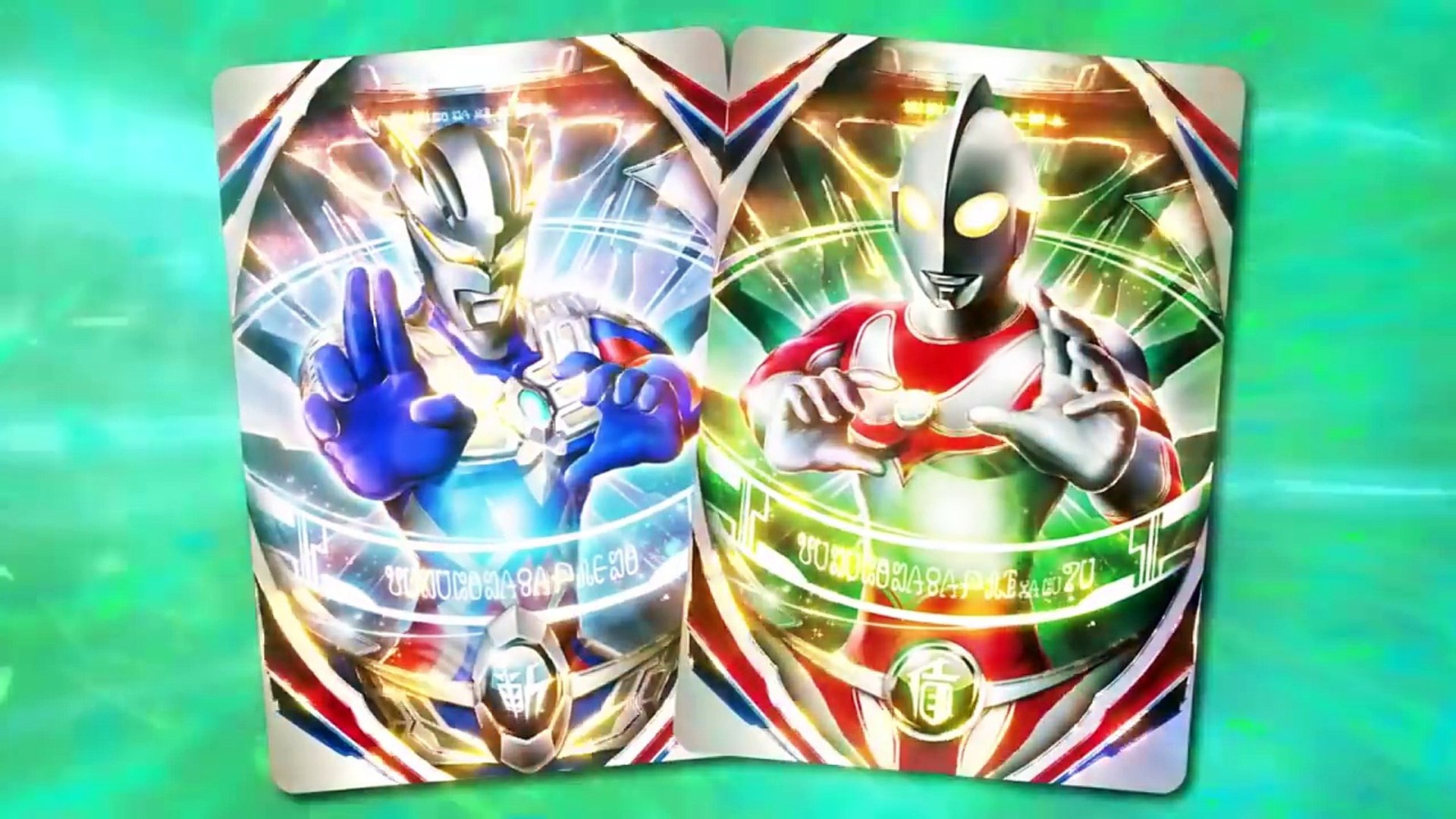 Ultraman X Ultraman Orb & Ultraman Geed Promotional Video Parison