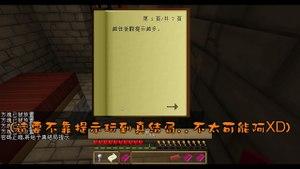 【巧克力】『Minecraft:小品解謎系列』 - 牢獄(下) 真結局路線-B2lR